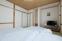 OYO 44744 Guest House Aihama