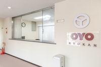 OYO Business Kawashima Ryokan