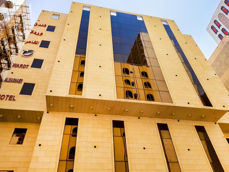 OYO 466 Wardat Al Mashaer Hotel