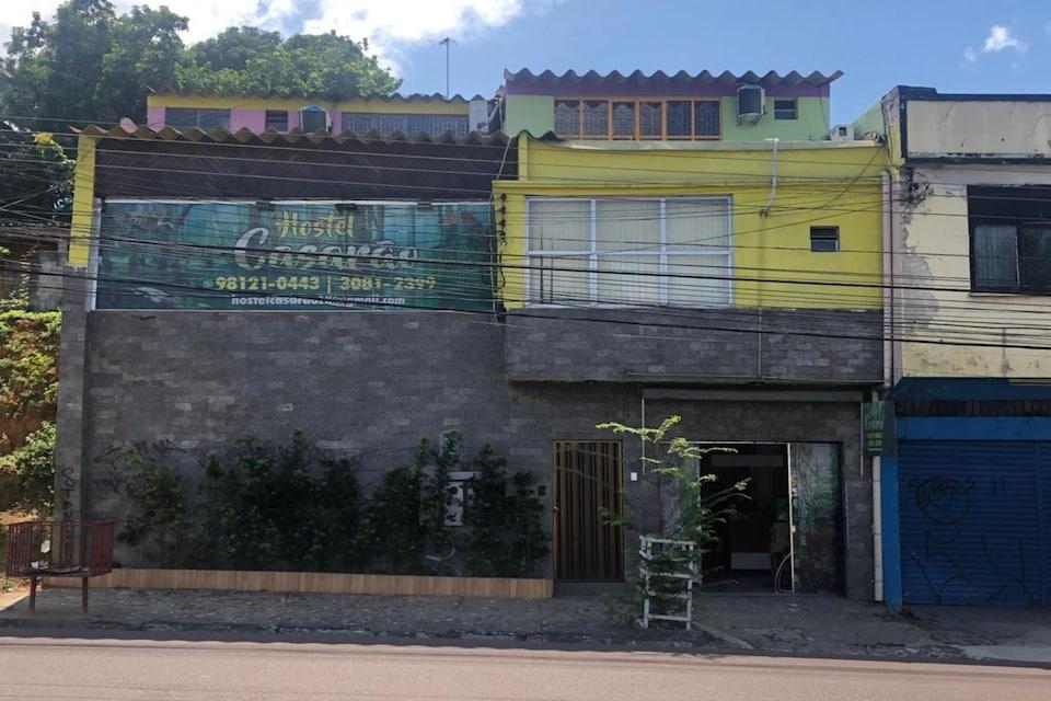 OYO Hotel Casarão