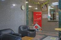 OYO 471 Al-jazeerah