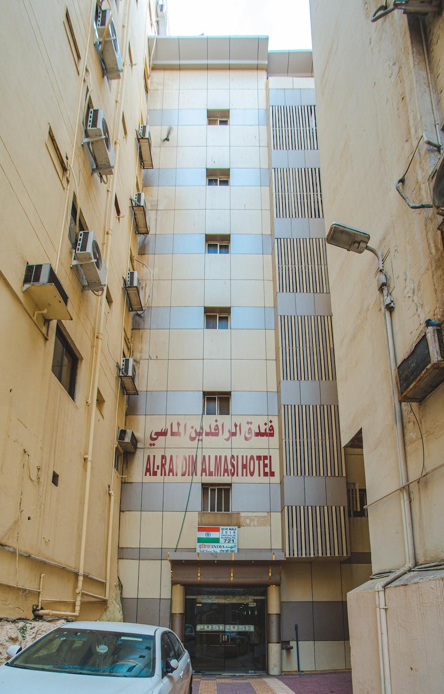 OYO 475 Al Rafidien Almasi Hotel