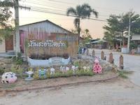 OYO 932 Baan Cha-am Country View Resort