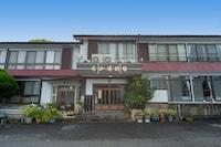 OYO Chikazaki Bekkan