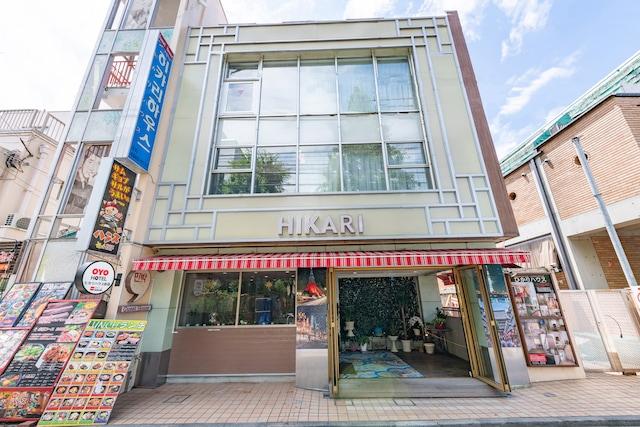 OYO Hikari House