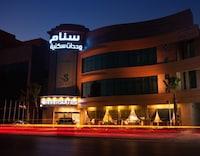 OYO 502 Sanam Hotel Suites - Riyadh