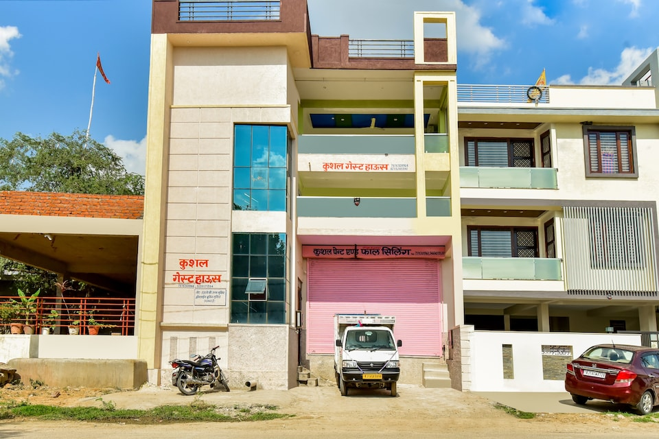 OYO 73800 Kushal Guest House