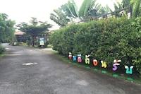 OYO 1057 Relax Resort