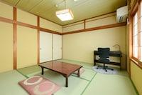 OYO 44807 崎っぽ