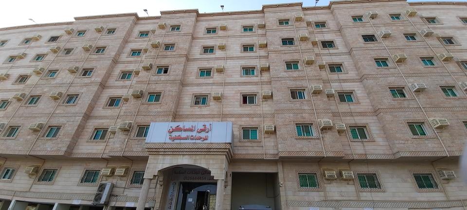 OYO 539 Arqa Al Masaken Residential Units