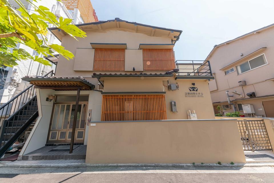 OYO 44823 Oyo Hotel Bunkashiki Shinkoiwa