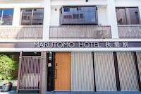 OYO MARUTOMO HOTEL 秋葉原