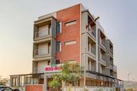 Capital O NSK181 Rio Inn