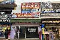 OYO 80457 Shri Radhe Radhe Guest House