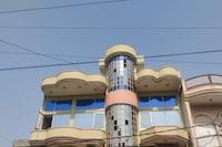 OYO 80840 Hotel Suryodaya Palace