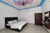 OYO 80894 Hotel Radisson Inn
