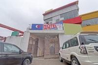 Collection O 82388 Hotel Drive Inn 24