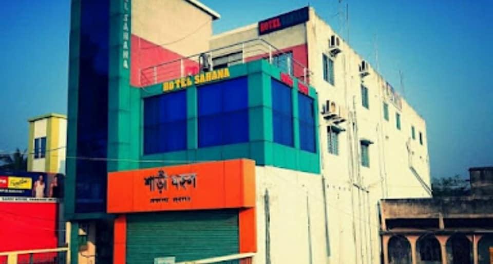 SPOT ON 82712 Gangamoyee Hotel, Berhampore, Berhampore