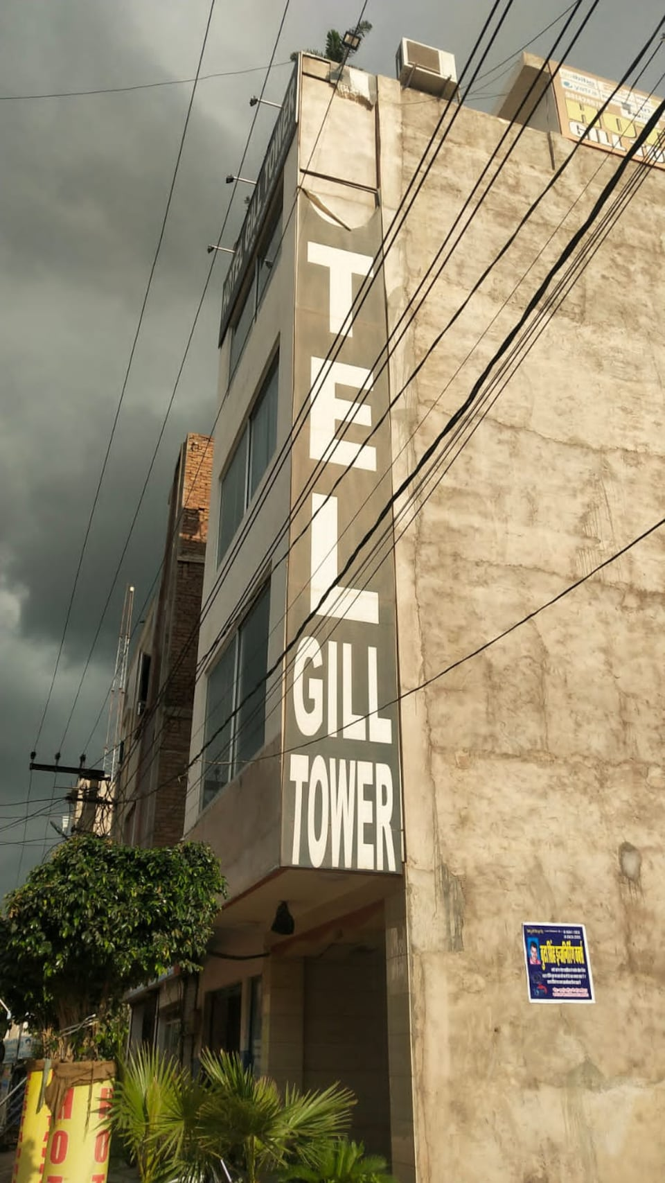 OYO 82928 Hotel Gill Tower, Hanumangarh, Hanumangarh