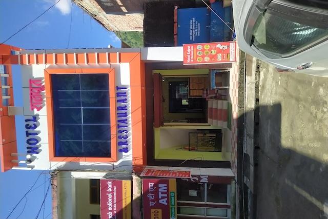 SPOT ON 83158 Hotel Rajput And Restaurant