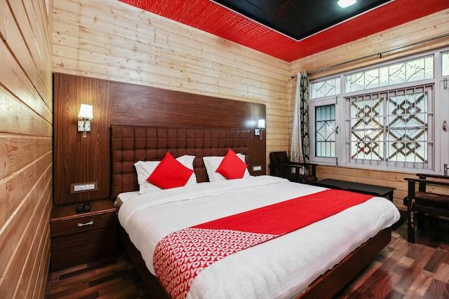 OYO 16066 Chinar Comforts