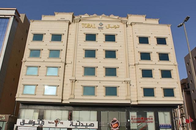 OYO 101 Tobal Al Zahra Hotel Apartments