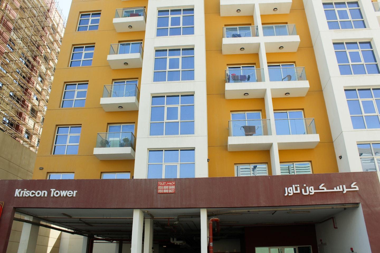 OYO Home 121 Al Quasis 1BHK -1
