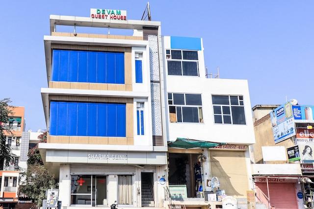 OYO 26462 Hotel Yatrik