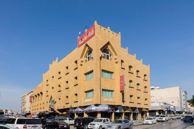 OYO 146 Al Asemah Hotel