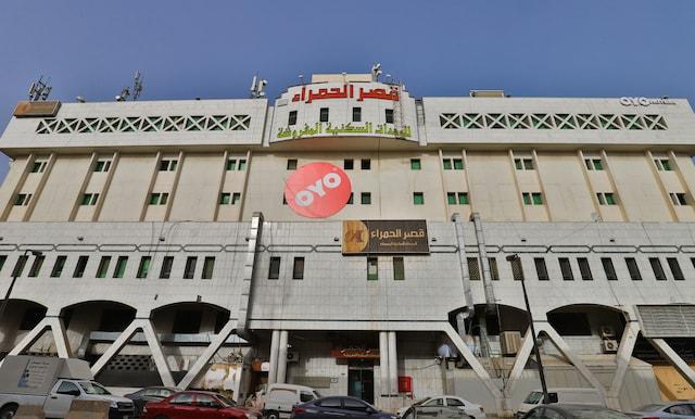 OYO 150 Al Hamra Palace Al Aswaq