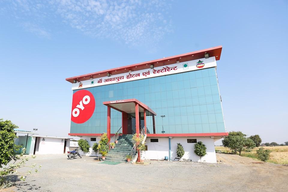 OYO 30353 Ma Ashapura