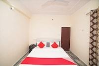 OYO 30480 Hotel Mohan Palace
