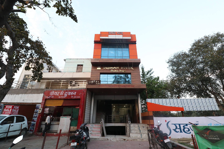 OYO 31018 Hotel Prashant