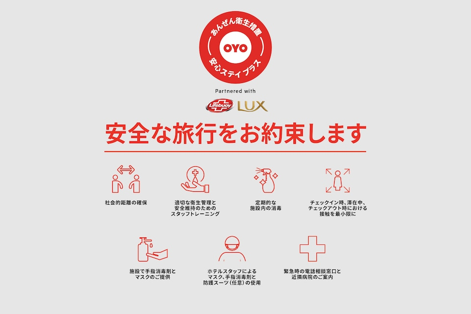OYO Hotel Urban Stays Asakusa