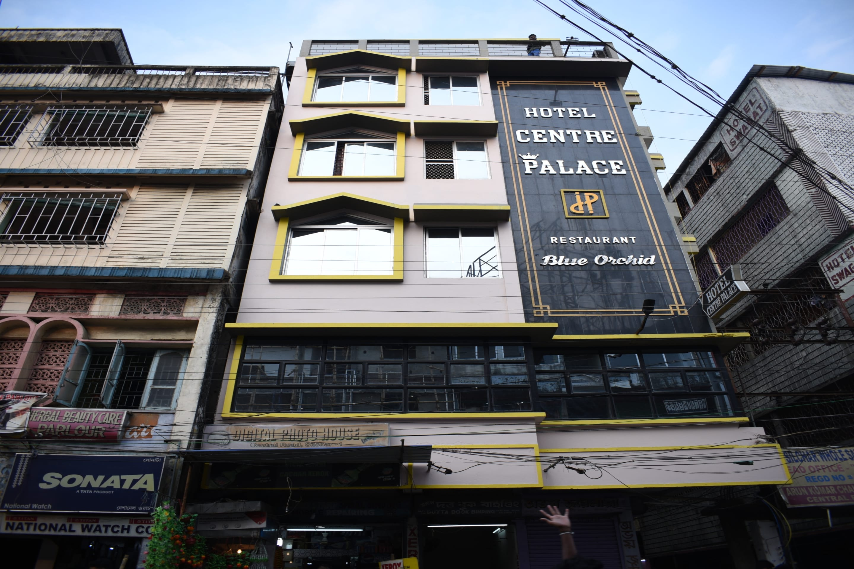 Spot On 37646 Hotel Centre Palace, Silchar - Book this hotel