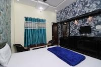 SPOT ON 41387 Lummj Guest House SPOT