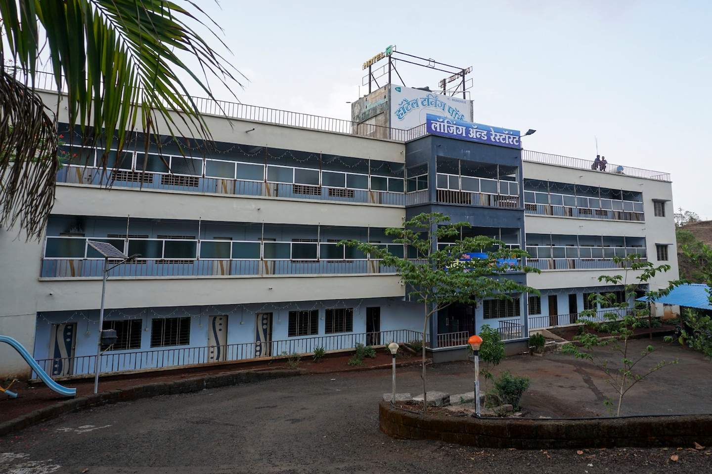 OYO 42716 Hotel Turning Point Deluxe, Panhala -1