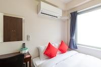 OYO Hotel I-Room Minamisanriku