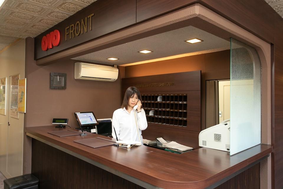OYO Business Hotel Shinkawa Ube