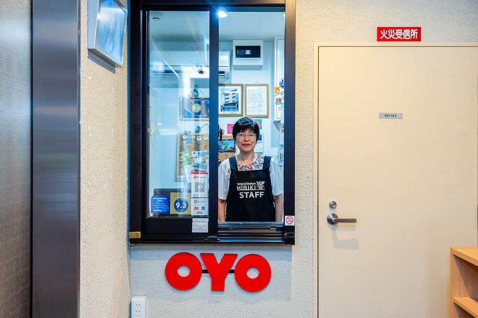 OYO Hotel Guest House Sanjyotakakura Hibiki