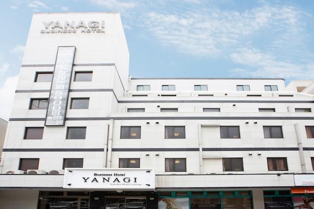 OYO 44061 Businesshotel Yanagi