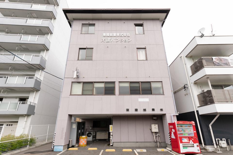 OYO Hotel Kamaishi Owatari Pansion