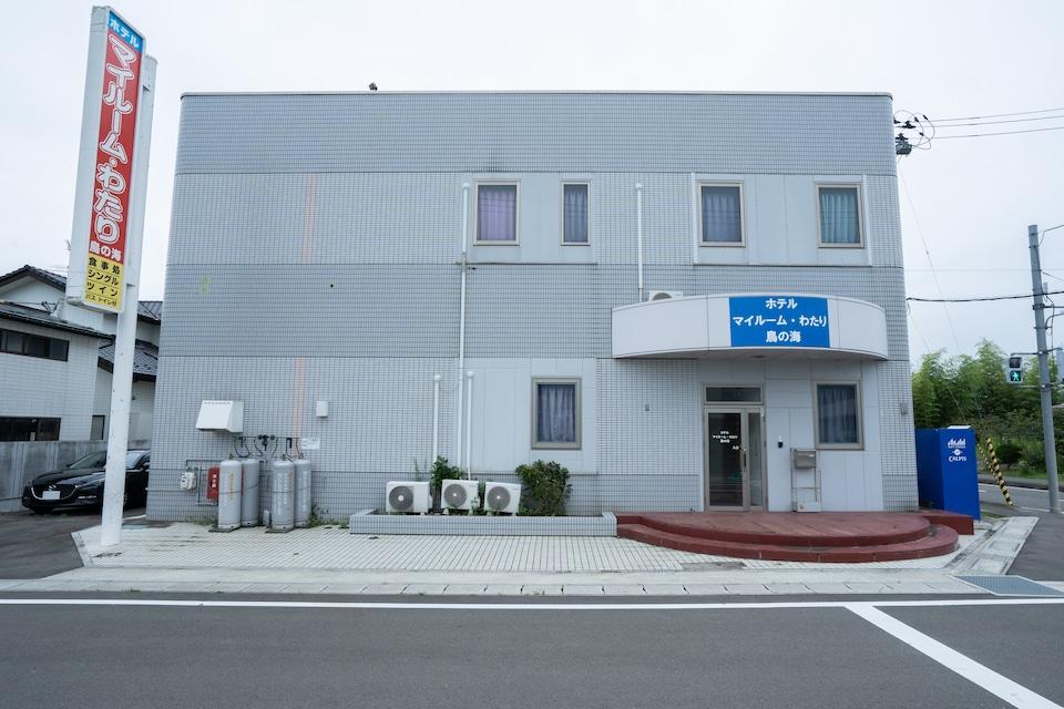 OYO Hotel My Room Watari Torinoumi