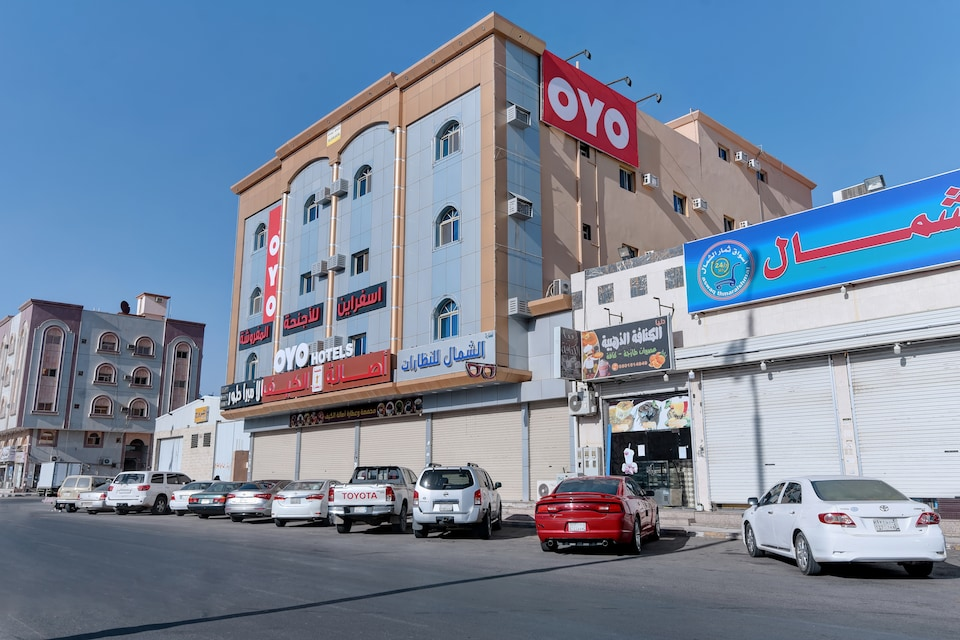 OYO 301 Asfrine Hotel Apartment