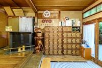 OYO Ryokan Shirasagi-Onsen Shirasagikan