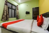 OYO 63160 Rajan Shree Dham