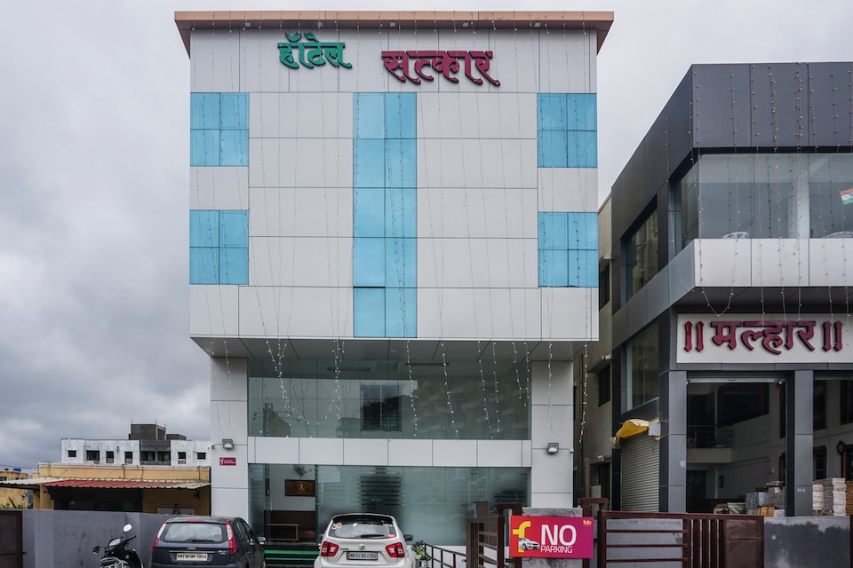 Capital O 64012 Hotel Satkar