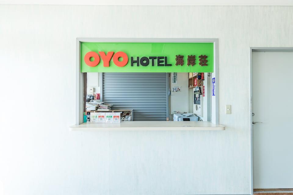 OYO Business Hotel Kaigansou Gamagori