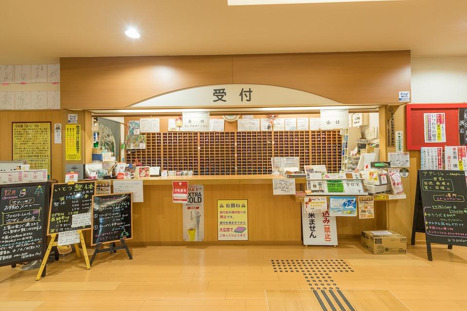 OYO 44673 Yasuda Onsen Yasuragi