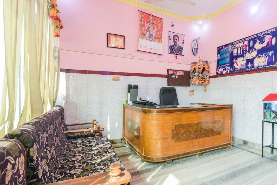 SPOT ON 66391 Hotel Neelkanth